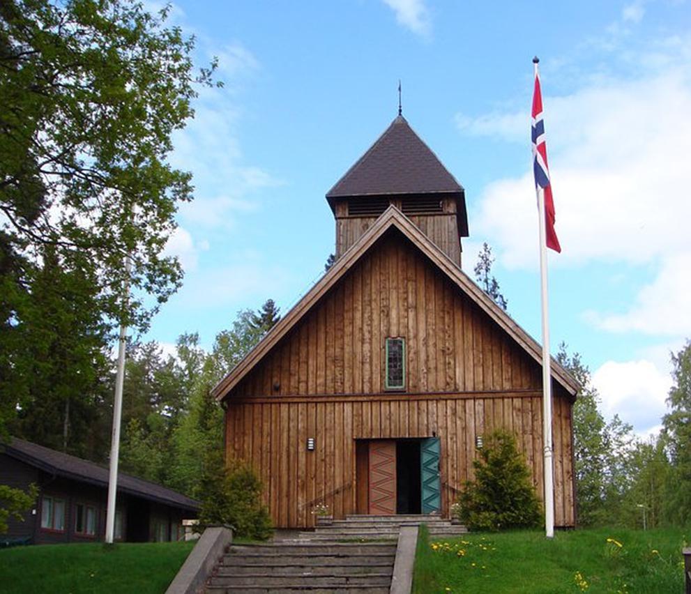 Skoklefall kirke